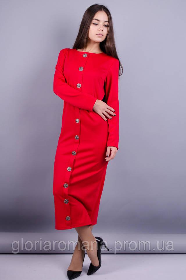 Барбара. Стильное платье. Красный.