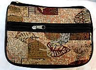 Женские косметички из текстиля БОЛЬШОЙ (гобилен)
