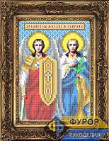 Схема иконы для вышивки бисером - Святые Архангелы Михаил и Гавриил, Арт. ИБ5-128-1