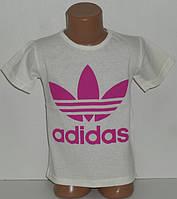 """Футболка для девочек""""adidas"""" 4,5,6,7,8 лет.  Детская одежда оптом Турция."""