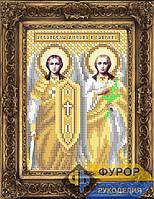 Схема иконы для вышивки бисером - Святые Архангелы Михаил и Гавриил, Арт. ИБ5-128-2