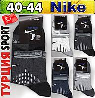 """Мужские носки демисезонные """"Nike""""  dry fit Турция средние ассорти 41-44р. НМД-481"""