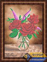 Схема для частичной вышивки бисером - Три розы в вазе, Арт. НБч3-80-1