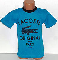 """Футболки для мальчиков""""LACOSTE"""" 4,5,6,7,8 лет.  Детская одежда оптом Турция."""