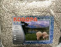 Качественное двухспальное одеяло овечья шерсть + сатин оптом и в разницу, фото 1