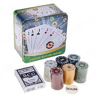 Покерный набор на 120 фишек