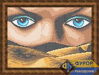 Схема для вышивки бисером - Глаза пустыни, Арт. ЛБп4-007