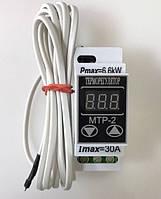 Терморегулятор МТР-2 30А DIN-рейка small цифровой DigiCOP