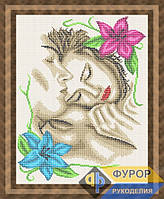 Схема для полной вышивки бисером - Влюбленная пара, Арт. ЛБп3-24-2