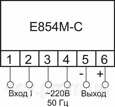Е854 М/1C - измерительный преобразователь переменного тока , фото 2