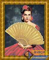 Схема для частичной вышивки бисером - Девушка с веером, Арт. ЛБч3-38-1
