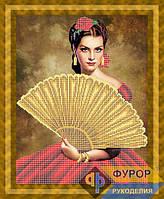 Схема для частичной вышивки бисером - Девушка с веером, Арт. ЛБч3-38-2