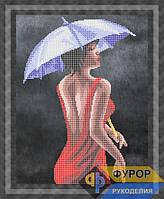 Схема для частичной вышивки бисером - Девушка под зонтиком, Арт. ЛБч3-47