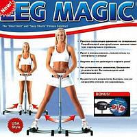 Тренажер Leg Magic (Лег меджик) MS0571