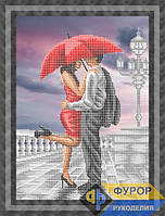 Схема для частичной вышивки бисером - Влюбленная пара под зонтом, Арт. ЛБч3-52