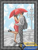 Схема для полной вышивки бисером - Влюбленная пара под зонтом, Арт. ЛБп3-51