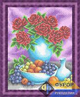 Схема для вышивки бисером - Натюрморт букет роз и фрукты, Арт. НБп3-106