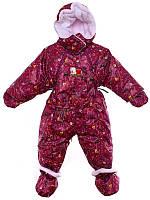 Детский демисезонный комбинезон-трансформер (бордовый Энгри)