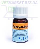 Трисульфон 48% (10 мл) KRKA (40 шт. упаковка, Укрветбиофарм