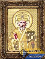 Схема иконы для вышивки бисером - Николай Чудотворец (Угодник), Арт. ИБ5-110-2