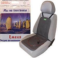 Подогрев сидений Емеля 2 с регулятором уровня нагрева