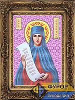 Схема иконы для вышивки бисером - Аполлинария Святая Преподобная, Арт. ИБ4-020-1