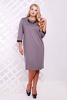 Батальное серое платье Ленси ТМ Таtiana 54-60  размеры