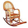 """Кресло качалка из лозы """"КК-10"""""""