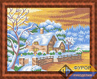 Схема для вышивки бисером - Дом у озера зимой на рассвете, Арт. ПБп3-46