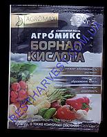 Борная кислота Агромикс 20г