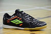 Футзалки бампы кроссовки мужские Razor легкие черные 46