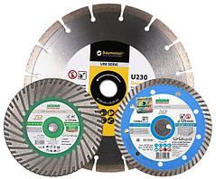 Алмазные диски и круги