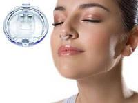 Клипса для здорового сна Антихрап Nose Clip, мини устройство для носа Анти-храп