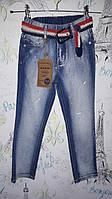 Детские джинсы для мальчика светлые на ремне