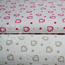 Набор тканей 50*49 см с сердечками размером 1 см бежевого и малинового цвета