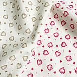 Набор тканей 50*49 см с сердечками размером 1 см бежевого и малинового цвета, фото 2