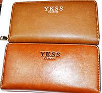 Купюрник YKSS (2 цвета), фото 1