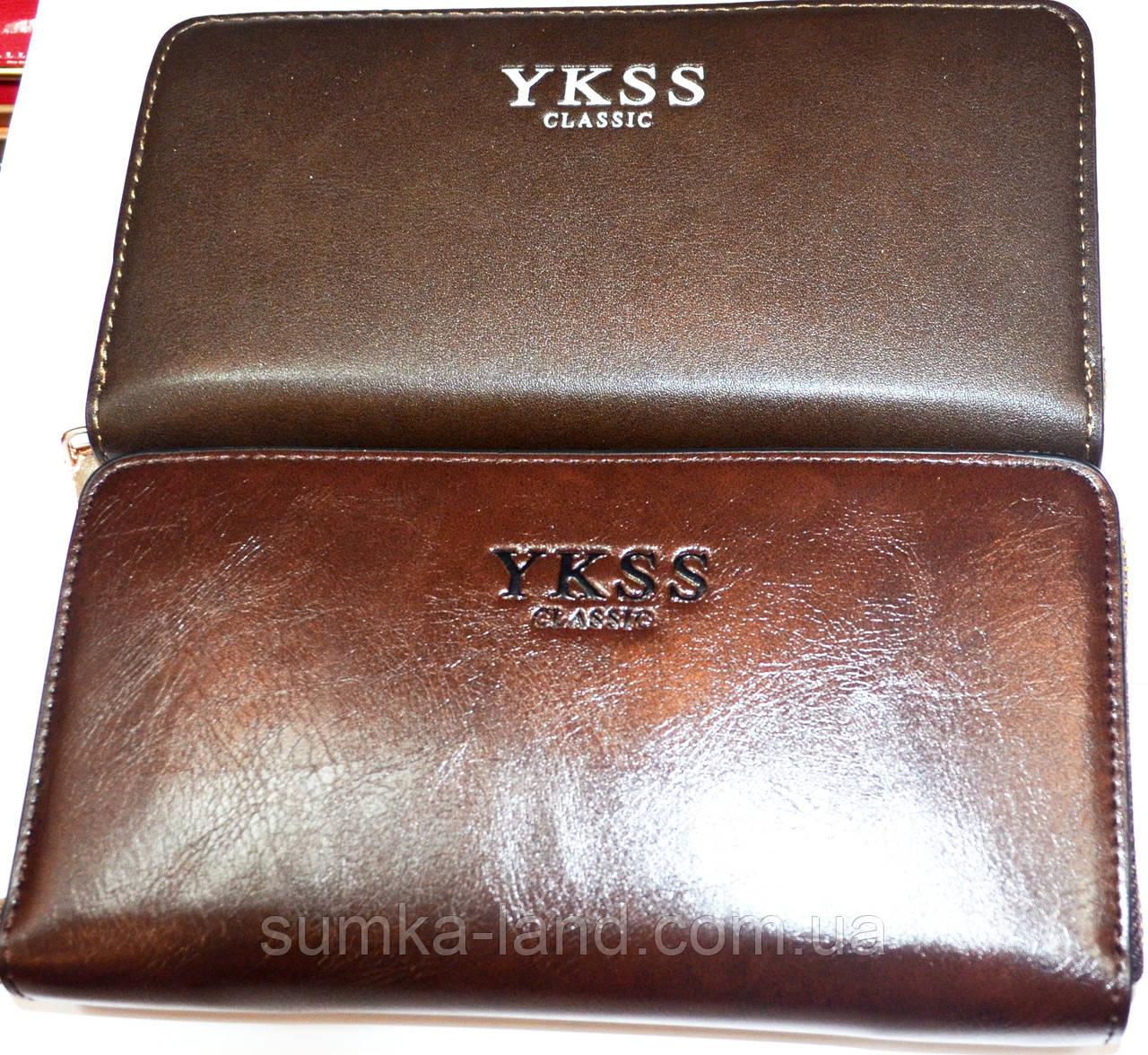 Купюрник YKSS (2 цвета)