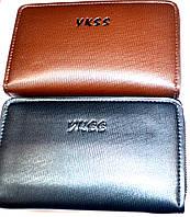 Купюрник на 2 змейки YKSS (2 цвета), фото 1