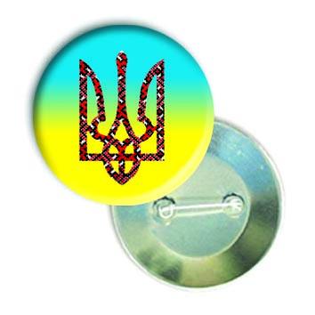 """Закатной значок круглый """"Герб України - Вишиванка"""""""