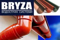 Водостічна система Bryza, ринва