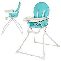 Детский стульчик для кормления Bambi (HCY190-B-15) БИРЮЗОВЫЙ