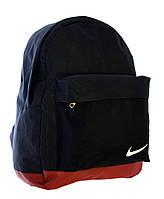 Ранец Рюкзак  школьный для подростка Wallaby Nike 17-0190-1