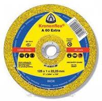 Круг отрезной для болгарки 125х1,6  Klingspor (Kronenflex)