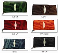 Женские кожаные кошельки из кожи ската (искусственный) (4 цвета)