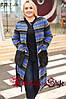 Женское батальное кашемировое демисезонное пальто с меховыми карманами