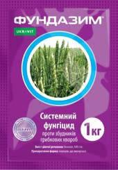 Фунгицид Фундазим (Фундазол), Укравит; беномил 500 г/кг, зерновые, свекла, просо, цветы, малина