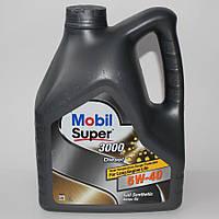 Масло моторное Mobil Super 3000 X1 5W-40 4 литра