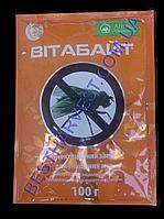Витабайт 100г средство от насекомых, оригинал