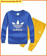 Детские спортивные костюмы. Интернет-магазин спортивных костюмов